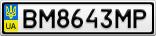 Номерной знак - BM8643MP