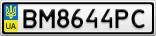 Номерной знак - BM8644PC