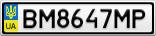 Номерной знак - BM8647MP