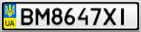 Номерной знак - BM8647XI