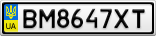 Номерной знак - BM8647XT