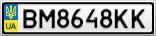 Номерной знак - BM8648KK