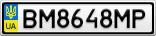 Номерной знак - BM8648MP