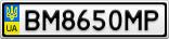 Номерной знак - BM8650MP