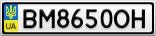 Номерной знак - BM8650OH