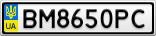 Номерной знак - BM8650PC