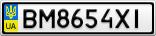 Номерной знак - BM8654XI