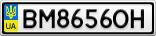 Номерной знак - BM8656OH