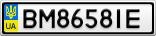 Номерной знак - BM8658IE