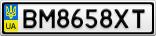 Номерной знак - BM8658XT