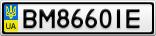 Номерной знак - BM8660IE