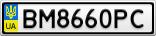 Номерной знак - BM8660PC
