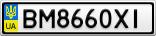Номерной знак - BM8660XI