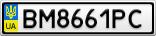Номерной знак - BM8661PC