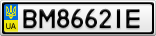 Номерной знак - BM8662IE