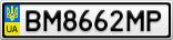 Номерной знак - BM8662MP
