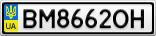 Номерной знак - BM8662OH