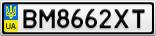 Номерной знак - BM8662XT