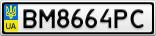 Номерной знак - BM8664PC