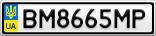 Номерной знак - BM8665MP