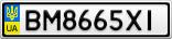 Номерной знак - BM8665XI