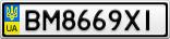 Номерной знак - BM8669XI