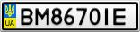 Номерной знак - BM8670IE