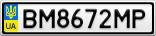 Номерной знак - BM8672MP
