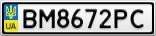 Номерной знак - BM8672PC
