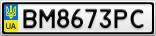 Номерной знак - BM8673PC