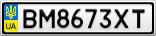 Номерной знак - BM8673XT