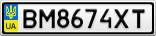 Номерной знак - BM8674XT