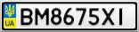 Номерной знак - BM8675XI