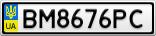 Номерной знак - BM8676PC
