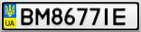 Номерной знак - BM8677IE
