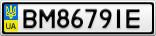 Номерной знак - BM8679IE