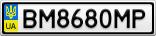Номерной знак - BM8680MP