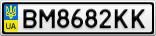 Номерной знак - BM8682KK
