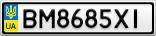 Номерной знак - BM8685XI
