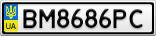 Номерной знак - BM8686PC