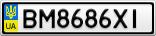 Номерной знак - BM8686XI