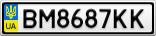 Номерной знак - BM8687KK