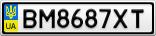 Номерной знак - BM8687XT