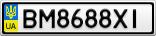 Номерной знак - BM8688XI