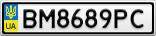 Номерной знак - BM8689PC