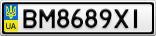 Номерной знак - BM8689XI