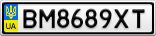 Номерной знак - BM8689XT