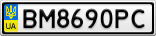 Номерной знак - BM8690PC