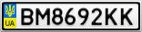 Номерной знак - BM8692KK