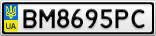 Номерной знак - BM8695PC
